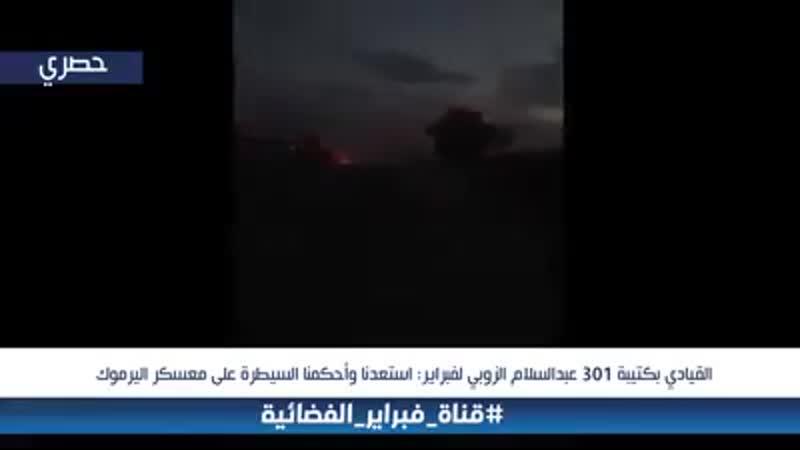 301-й батальон мисуратовцев из бригады Халбус отбивает атаку банд Хафтара на муаскар Ярмук под Триполи 10.04.2019