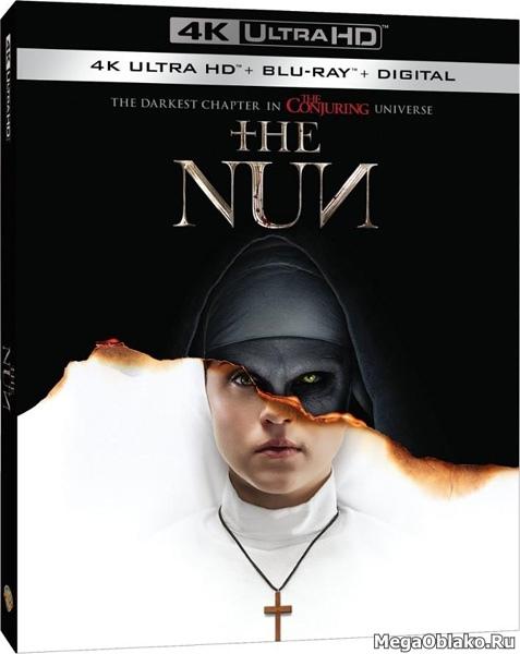 Проклятие монахини / The Nun (2018)   UltraHD 4K 2160p