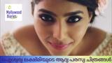 Aishwarya Lekshmi's First Ad (Advertising) Films Malayalam Actress