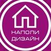 Ремонт квартир в Омске   ООО НАПОЛИ ДИЗАЙН