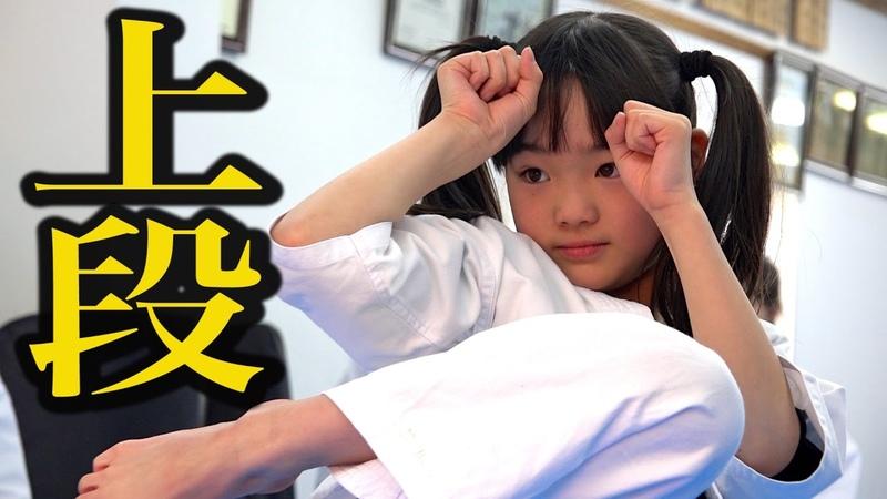 空手キッズのハイキックを空中停止させる稽古法!High Kick stop Training Kyokushin kids