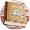 ARCHE — часопіс і выдавецтва