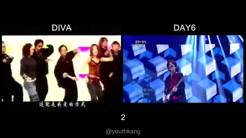 Comparison between DAY6's version of up down and the original by hip hop girl group DIVA