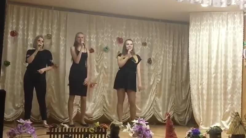 Фрагмент из концерта Поют Соломина Татьяна Вароница Маша Самсонова Ира а