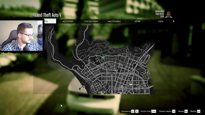 Grand Theft Auto V 2013 МИСИИ ТРЕВОРА СЮЖЕТКА STREAM