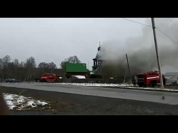 В Челябинской области шестеро детей пострадали во время пожара в церкви