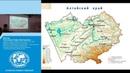 Лекция 3 Особенности географического описания равнинных предгорных и горных территорий