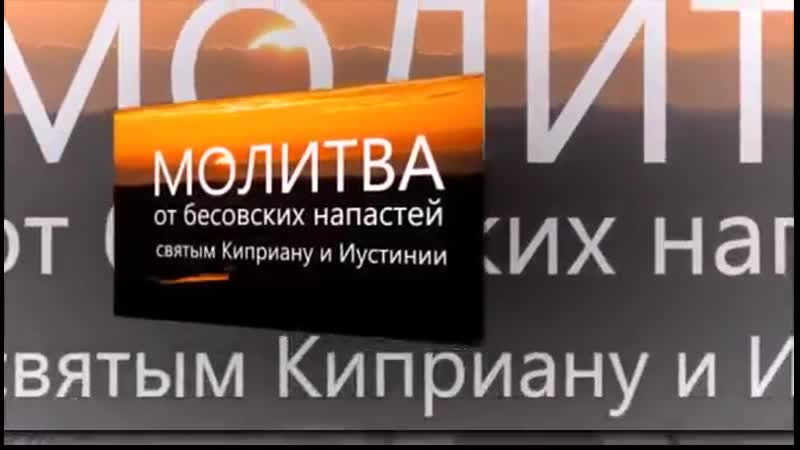 Православие. Молитва. Отче Наш. Библия. Евангелие Православный календарь Утренни