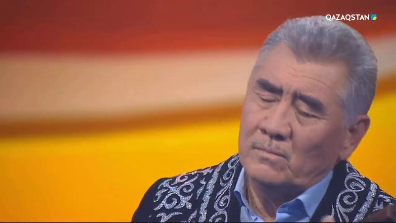 «Ұлы дала сазы». Біләл Ысқақов - «Салтанат». Т.Момбеков