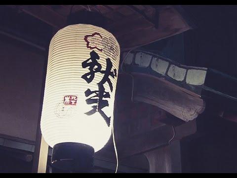 026 提灯職人 小島 まりや | 明日への扉 by アットホーム