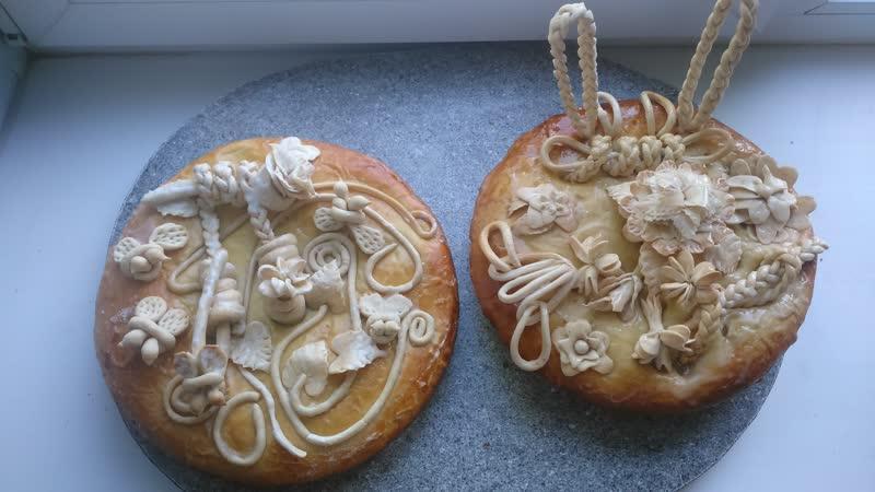 Пирог с яблоком 3 1
