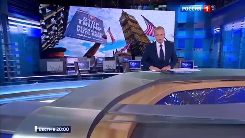 Вести (Россия-1, 09.11.2016)