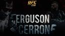 Трейлер UFC 238: Дональд Серроне против Тони Фергюсона (8 июня 2019 года)