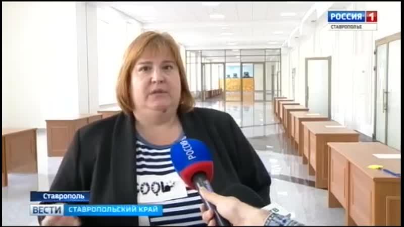 Ставропольские волонтеры-медики приняли участие в форуме добровольцев