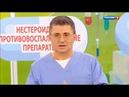 Синдром беспокойных ног и судороги, лекарства и сердце, стресс и переедание Доктор Мясников