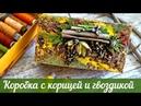 Mixed Media Box with spices / Микс Медиа коробочка с корицей и гвоздикой