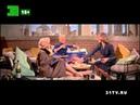 Как выйти замуж за миллионера Анонс фильма на 31 канале