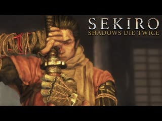 Kuplinov ► Play ХРАМ, МАКАКИ И КЛИНОК БЕССМЕРТНЫХ (СТРИМ) ► Sekiro_ Shadows Die Twice #9