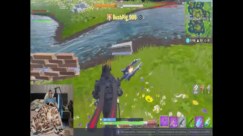 Games with streamers Fortnite