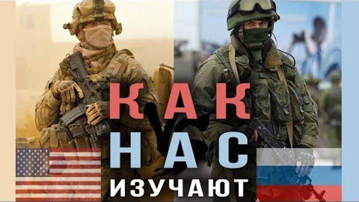 Мифы о российской и американской армии. (В. Шурыгин. В. Мураховский. А Рамм)