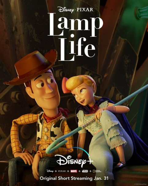 Постер короткометражного мультфильма «Жизнь лампы» Зрители наконец получат ответ на вопрос: что происходило с Бо Пип со времен второй «Истории игрушек» На Disney, с 31