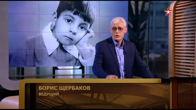 Последний день Микаэл Таривердиев 22 05 2019
