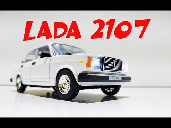 Unboxing of Russian car LADA 2107 diecast scale model car 124.
