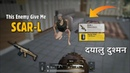 PUBG MOBILE: This Enemy Give me SCAR-L even i Try to kill him   Pubg mobile gameplay   gamexpro