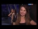 Инна Жиркова мисс Россия 2012. Солнце вращается вокруг Земли или Земля во круг Солнца