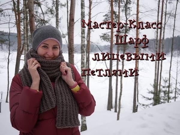 Мастер-класс по вязанию шарфа / Шарф лицевыми петлями / Как связать шарф спицами / Вязание