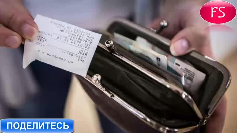 Росстат по новой схеме посчитал доходы россиян. Реальные доходы россиян