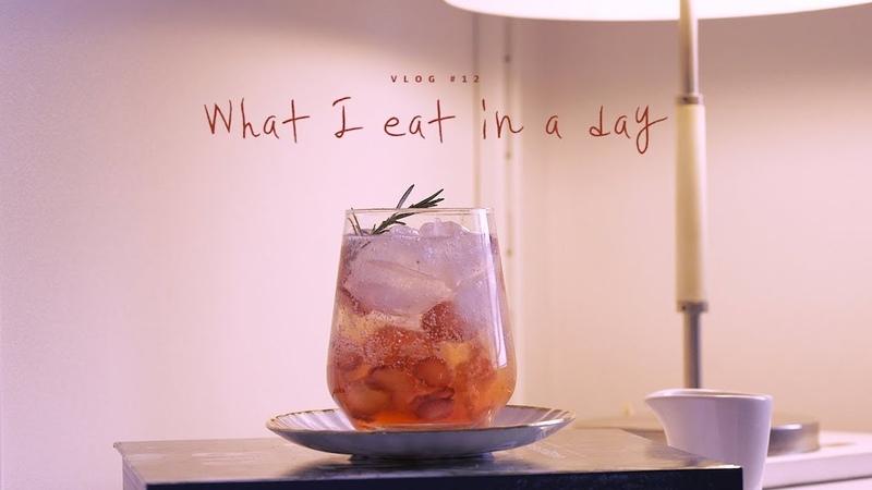 ENG SUB VLOG 12 하루세끼 카야토스트와 부대찌개 What I eat in a day kaya toast budae jjigae Honeykki 꿀키