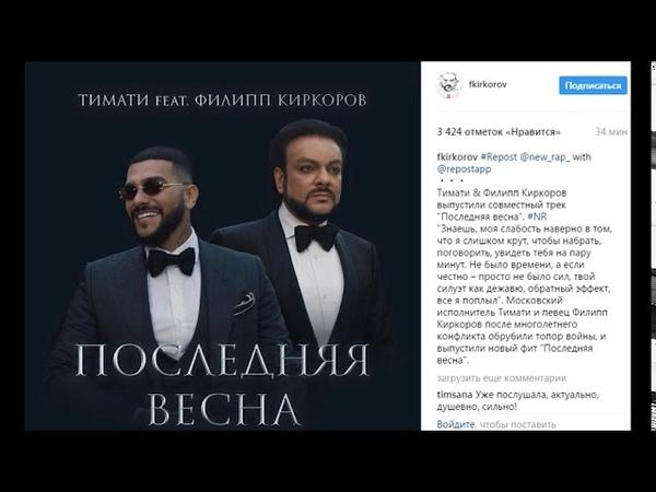 8Dio видео - HQtor ru