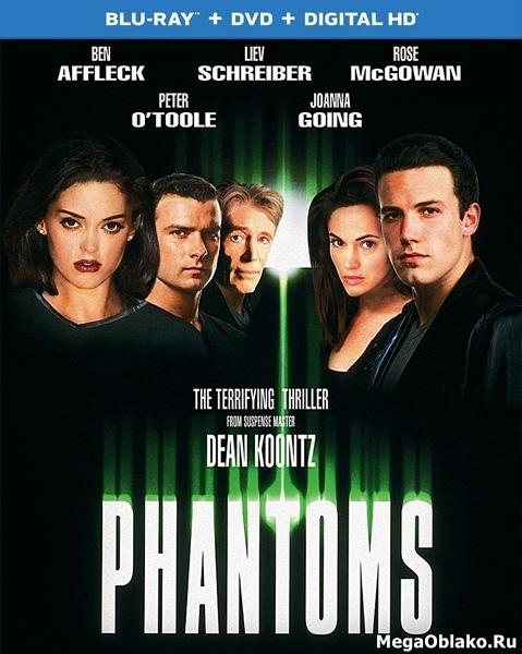 Фантомы / Phantoms (1998/BDRip/HDRip)