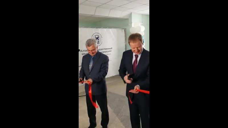 Губернатор Алтайского края принял участие в открытии Центра симуляционного обучения врачей