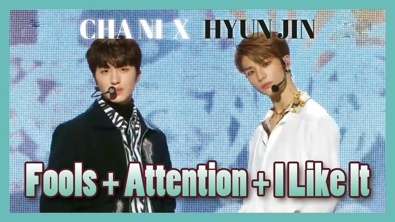 CHA NI X HYUN JIN Fools Attention I Like It