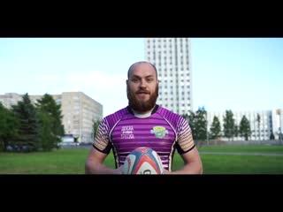 Rugby challenge - пас в японию