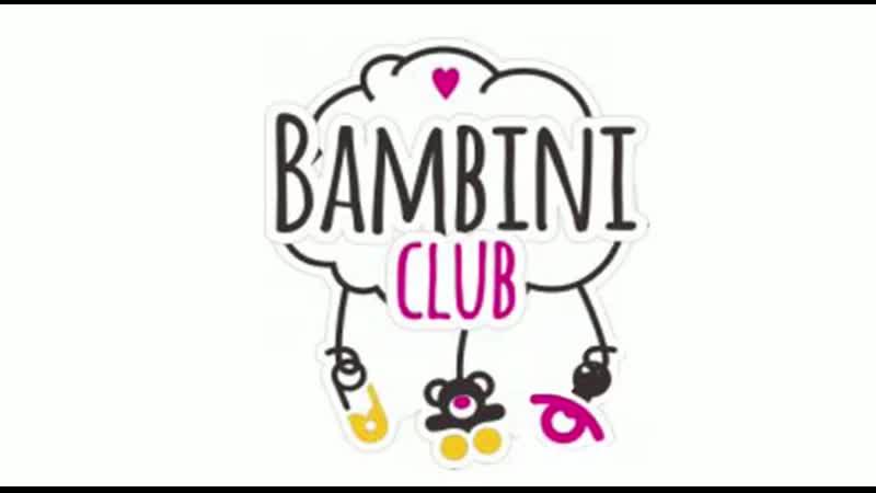 БэбиФит в BAMBINI-CLUB