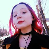 Александра Родионова фото