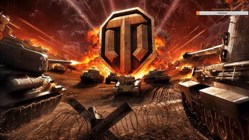 World Of Tanks KB-1