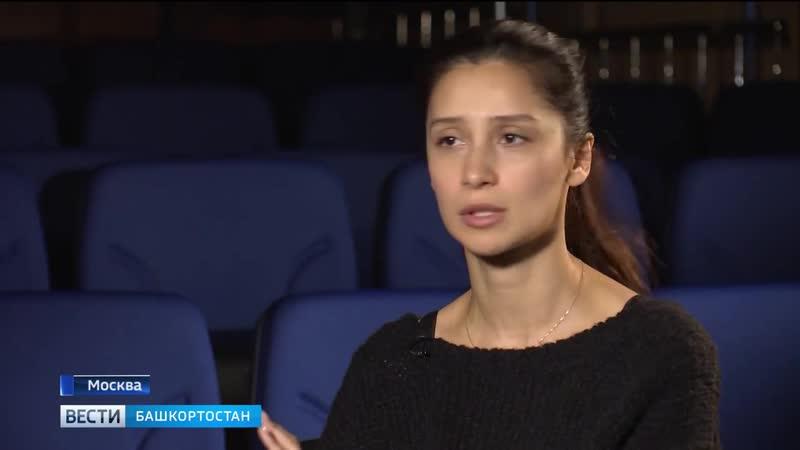 Уфимские зрители оценили картину Балканский рубеж