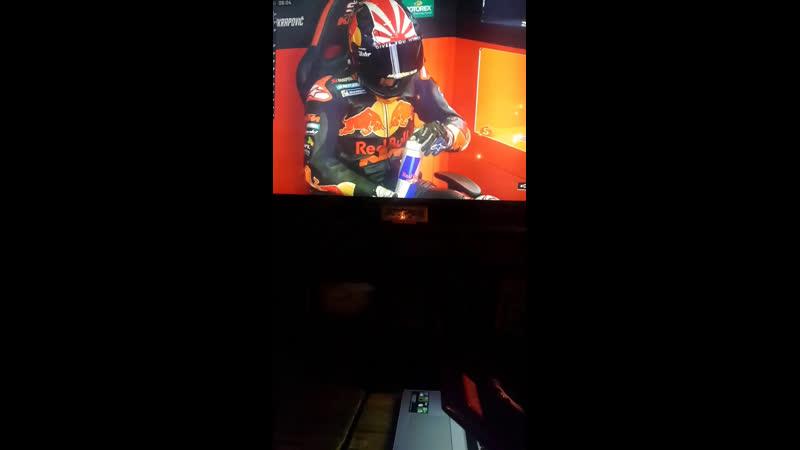 MotoGP в Кальянной