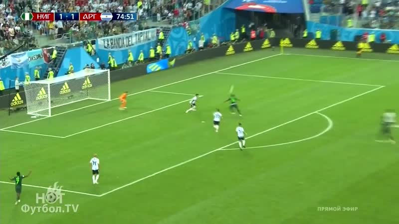 39 Нигерия Аргентина