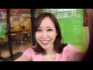 Shinoda yuu [pornmir.japan, японское порно вк, new japan porno, doggy style, handjob, japanese, older sister]
