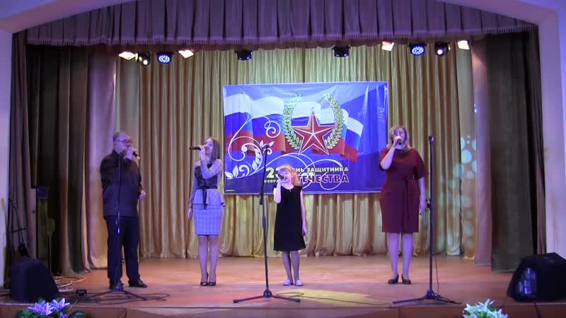 финальная песня 23 февраля Белова Ксения