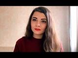 Нелли Котовская - Возвращайтесь домой