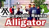 KPOP IN PUBLIC CHALLENGE RUSSIA MONSTA X (