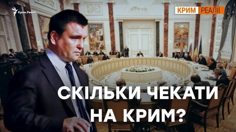 🇺🇦 Крим повернеться, коли ослабне Росія? | Крим.Реалії <РадіоСвобода>