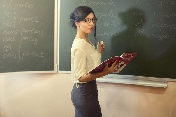 Сколько в Германии получают учителя: 200 000 руб. - не предел Зарплата учителя в Германии и перспективы карьерного роста зависят от того, где и у кого они преподают. Существует значительное