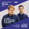 10.04 | Два Егора | Metod club | Вологда